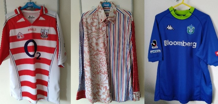 What's in a shirt? Any non-City football shirts tucked away in the wardrobe?